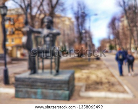 Blurred defocused photograph of the pedestrian Karl Marx street - one of the central streets of the city of Voronezh, Russia #1358065499