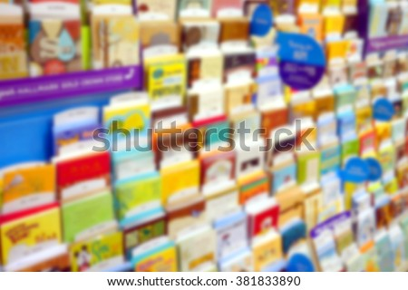 Blurred greeting cards display at a store #381833890
