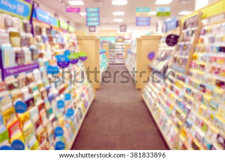 Blurred greeting cards display at a store #381833896