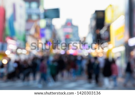 Blurred Hongdae shopping street. Hongdae is a shopping cultural street for young people in Seoul. #1420303136