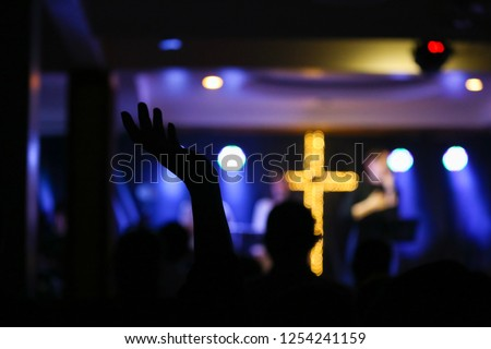 Blurred image of Christian Worship. Night of worship. Silhouette people worship. Christianity concept.