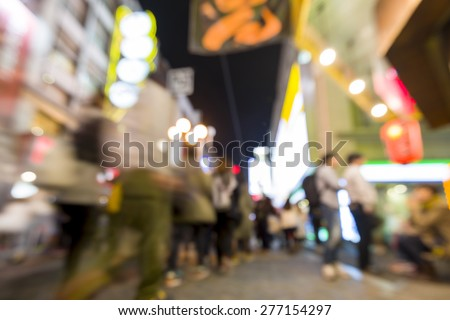 Blurred image of japanese people wander in Dotonbori area after work. Dotonbori is now Osaka\'s primary tourist destination featuring several restaurants.
