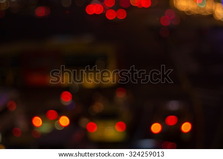 Blurred image of lights during the night (car light)