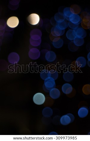 Blurred image of lights during the night (LED wall light)