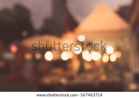 blurred image of nobody in street  markets #567463714