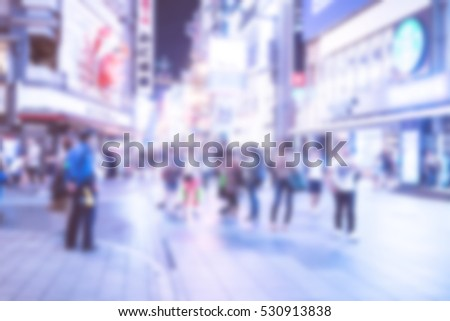 Blurred image of people shopping with cold vintage color effected #530913838