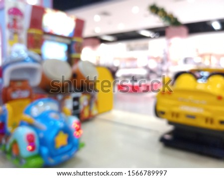 blurred image of store or mall #1566789997