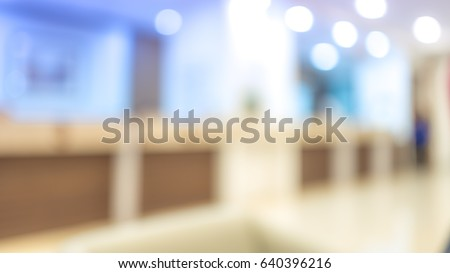 Blurred Image Of The Finance Counters In Hospital #640396216