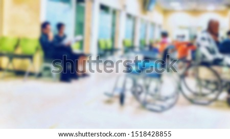 Blurred image of unidentified patient waiting in hallway. Close up patient on wheelchair in hospital, focus blur, Out-of-focus, Focus blur #1518428855