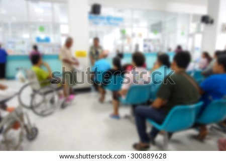 Blurred image of unidentified people and patient in hospital waiting medicine or doctor. #300889628