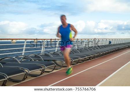 Blurred Joggers on cruise ship running track #755766706