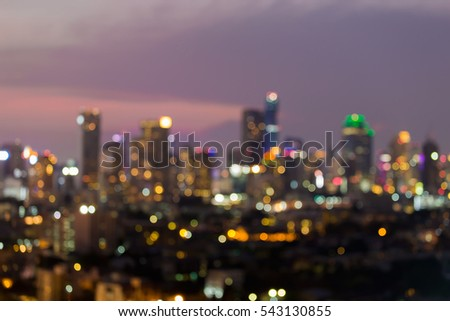Blurred light city office building night view, abstract background