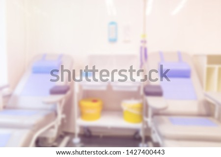 Blurred medical background - treatment room in bright daylight. The concept of health care, prevention and diagnosis of diseases, medical examinations, medical business, the development of clinics. #1427400443