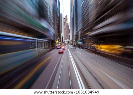 Blurred Motion Travel in Business District of Hong Kong #1031034949
