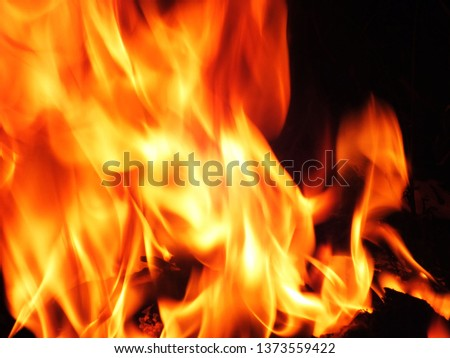 Blurred natural flame flame surface for flame background #1373559422
