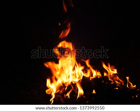 Blurred natural flame flame surface for flame background #1373992550