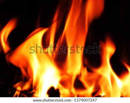 Blurred natural flame flame surface for flame background #1374007247