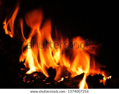 Blurred natural flame flame surface for flame background #1374007256