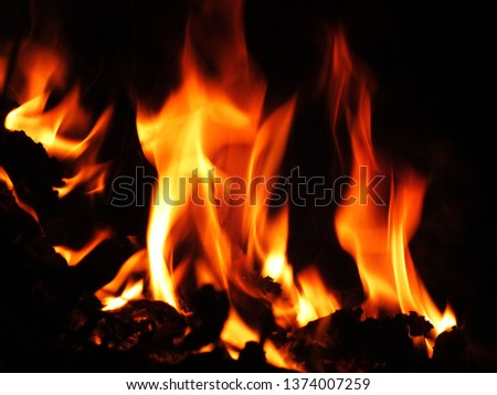 Blurred natural flame flame surface for flame background #1374007259