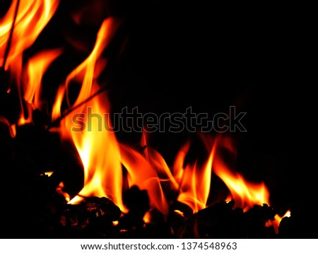 Blurred natural flame flame surface for flame background #1374548963