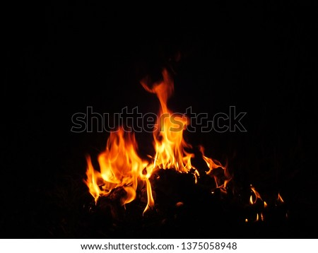 Blurred natural flame flame surface for flame background #1375058948