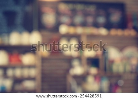 Blurred of cafe #254428591