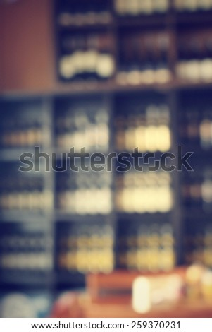 Blurred of wine bottles #259370231