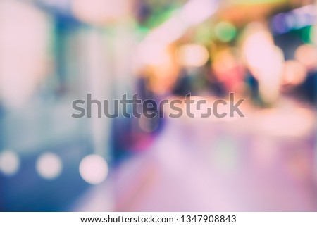 BLURRED OFFICE BACKGROUND, COLORFUL DEFOCUSED INTERIOR #1347908843