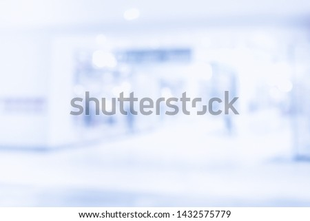 BLURRED OFFICE BACKGROUND, MODERN BUSINESS HALL #1432575779
