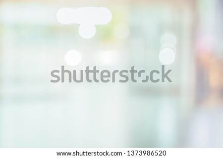 BLURRED OFFICE BACKGROUND, MODERN CLINICAL INTERIOR #1373986520