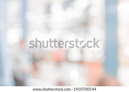 Blurred office background, modern defocused interior  #1410700544