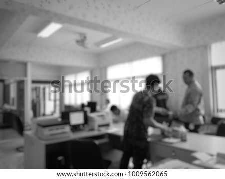 Blurred office rooms in hospitals, abstract office, blur background, black and white tone #1009562065