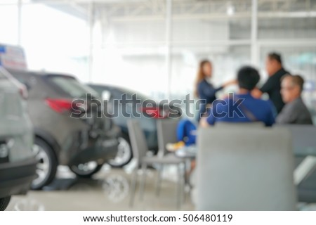 Blurred photo of Car Showroom