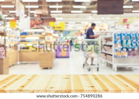 Blurred photo of products in shelf for shopping background. #754890286