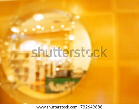 Blurred picture of library in city center in Thailand.