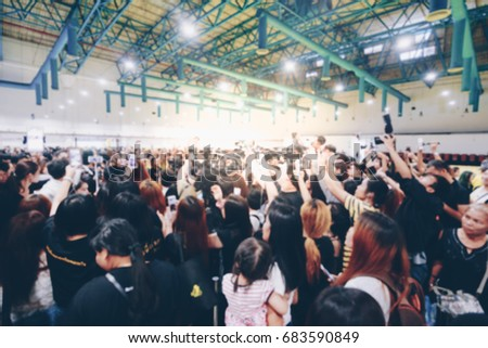 blurred Press conference. mass media