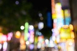Blurred Shinjuku Night Tokyo Japan Tourist District,shopping street near Kabukicho street Japan.