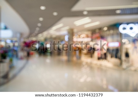 Blurred shopping mall as background. Defocus effect  #1194432379