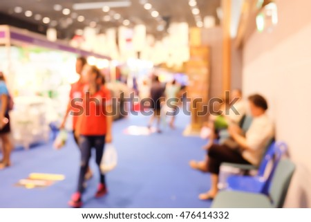 Blurred shopping mall background #476414332