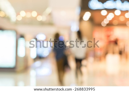 Blurred shopping mall or department store with crowd customer background. Template for create montage product display #268833995