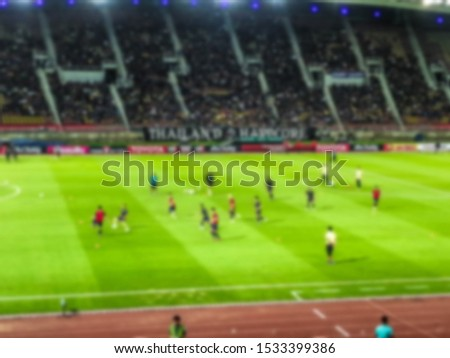 Blurred soccer players warm up in football stadium. Thailand vs United arab emirates (UAE). 2022 FIFA World Cup Qualification (AFC) GROUP G #1533399386