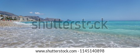 Blurred summer background with lighting bokeh on the sea #1145140898