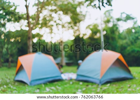 blurred two camping tent  with natural background. #762063766