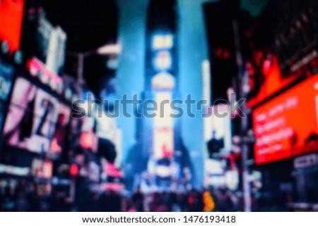 Blurred urban background, blurred shining advertisements #1476193418
