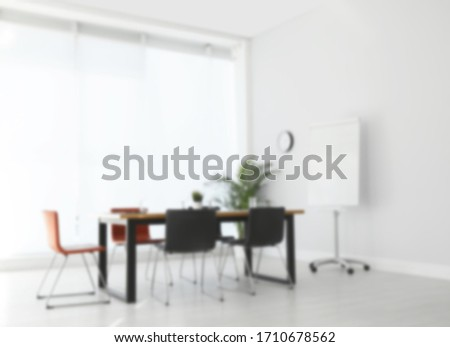Blurred view of modern office interior