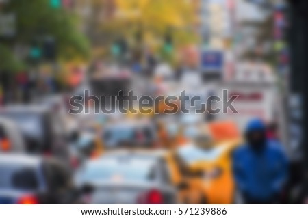 blurred view of new york city street for background #571239886