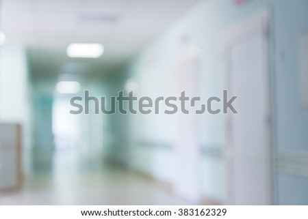 blurry hospital corridor