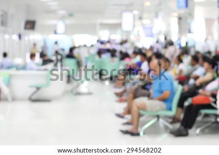 blurry image of hospital, patient waiting for doctor