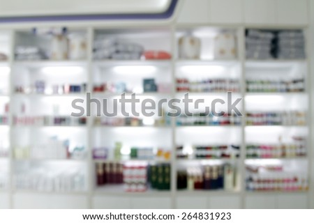 Blurry Medicine Cabinet And Store Medicine And Pharmacy Drugstore For  Background #264831923