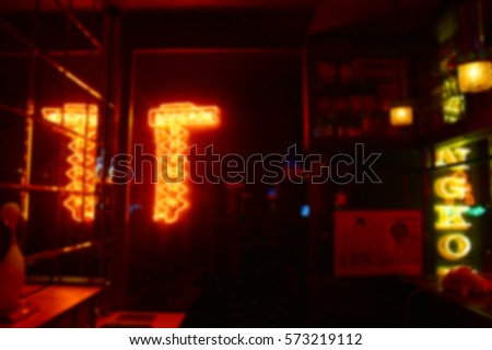 "Blurry neon light ""Bangkok"" signage #573219112"